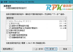 襄阳Photoshop CC 2019(20.0.4) x64绿色便携精简优化安装版