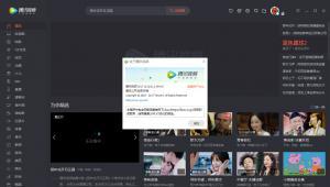 腾讯视频v10.15.3516 最新去广告绿色清爽版