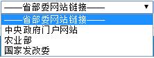 帝国cms常用标签调用方法总结