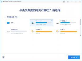 Magoshare Data Recovery 数据恢复3.7汉化单文件版