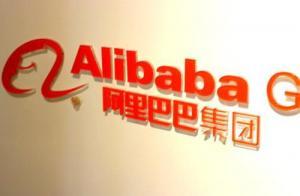 阿里巴巴诚信通运营之发布七星产品